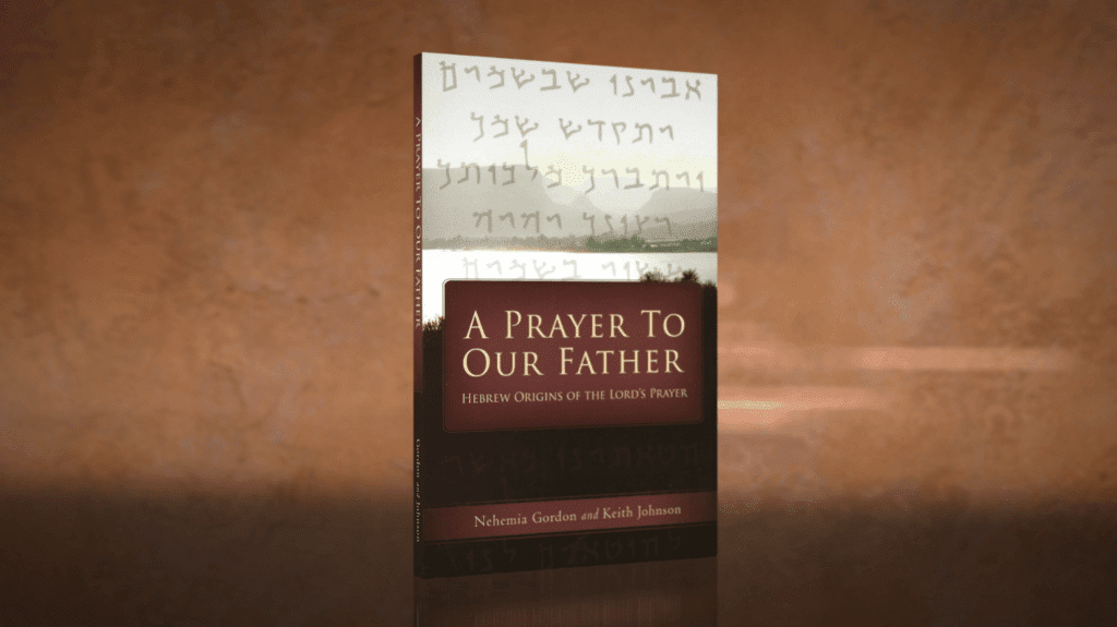 our father prayer in hebrew pdf