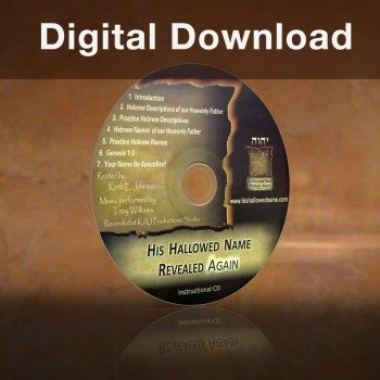 his-hallowed-name-cd-download