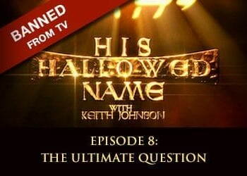 hhn-post-header-ep8-banned