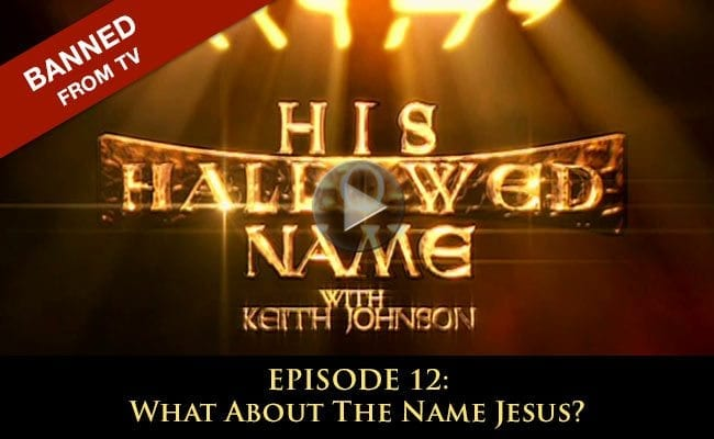 """Watch the His Hallowed Name Finale """"What About the Name Jesus?"""""""