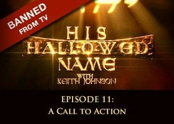 hhn-post-header-ep11-banned