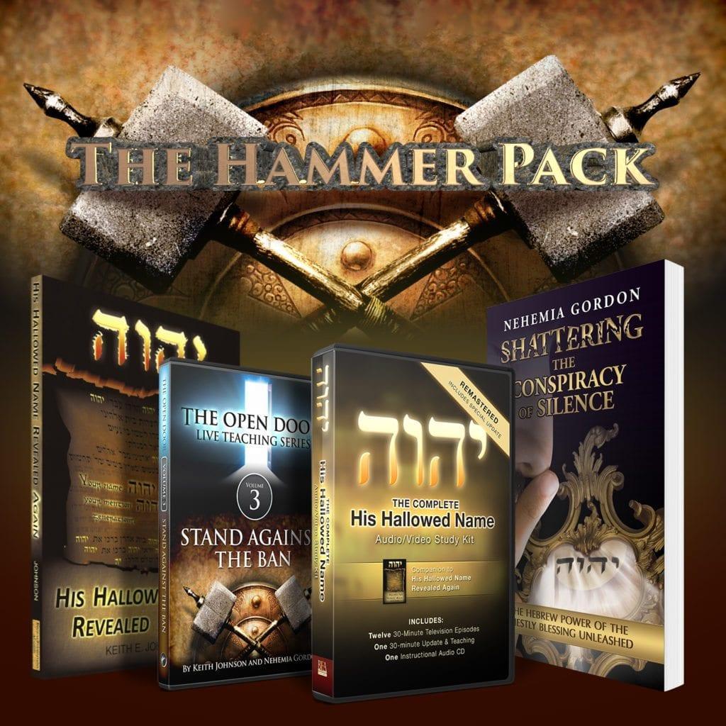 the hammer pack bfa international
