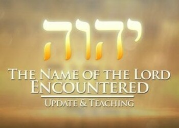 The Name of the LORD Encountered Update & Teaching