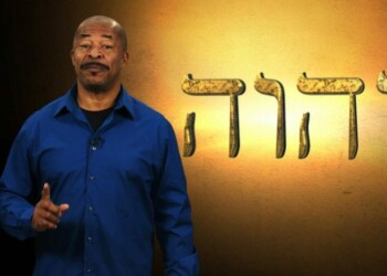 Scripture Bytes 3T Mini-series - Tetragrammaton