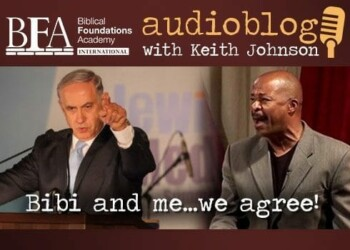 BFAI Audioblog with Keith Johnson #23