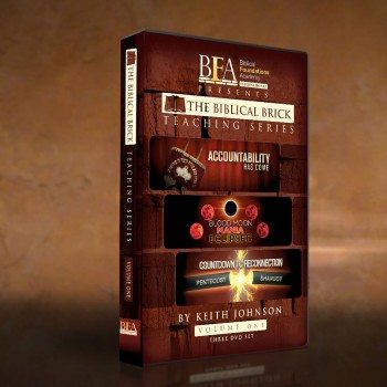 biblical-brick-teaching-series-vol-1