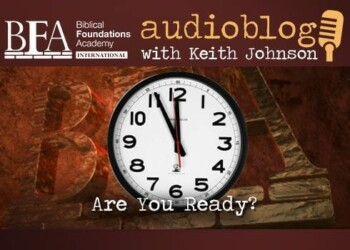Audioblog 26 with Keith Johnson & Nehemia Gordon