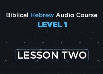 Level 1 Lesson 2