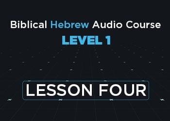 Level 1 Lesson 4