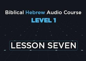 Level 1 Lesson 7