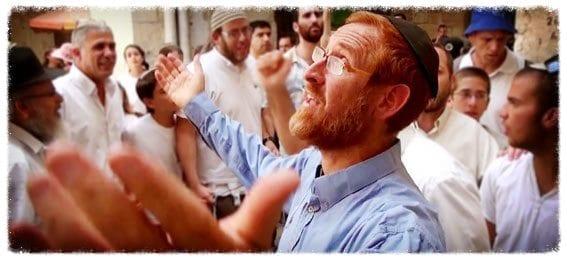 "Yehuda Glick ""Who May Ascend"" Coming Soon."