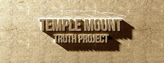 Temple Mount Truth Project
