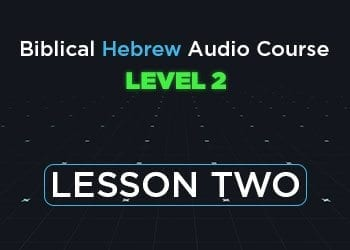BHAC-Level2-Lesson02