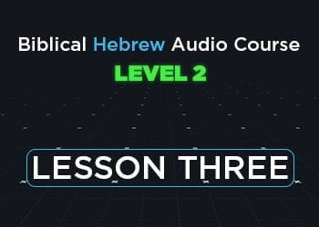 BHAC-Level2-Lesson03