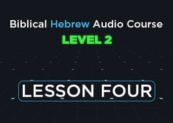 BHAC-Level2-Lesson04