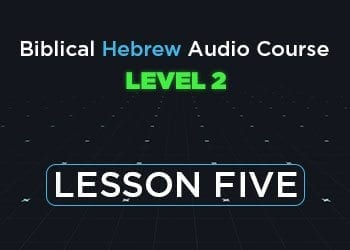 BHAC-Level2-Lesson05