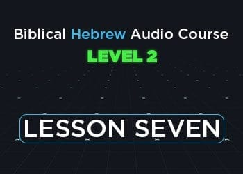 BHAC-Level2-Lesson07