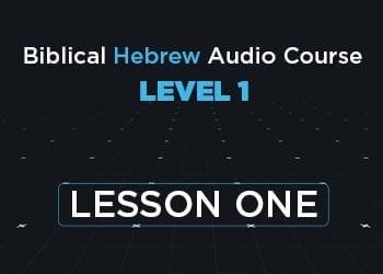 Level 1 Lesson 1