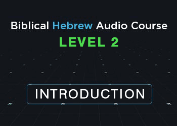 BHAC-Level2-intro