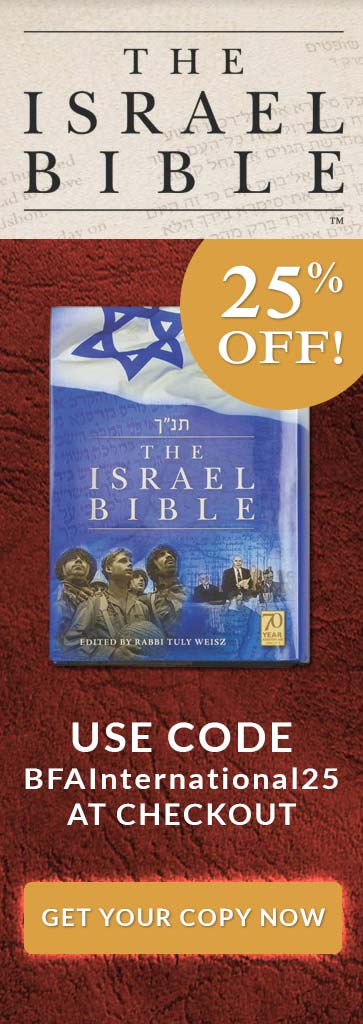 The Israel Bible 25% Off