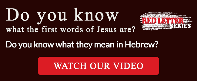 Banner Ad - Do you know what the first words of Jesus are? Watch the Video