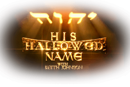 His Hallowed Name – Premium Membership