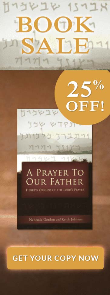 A Prayer to Our Father 25% Off