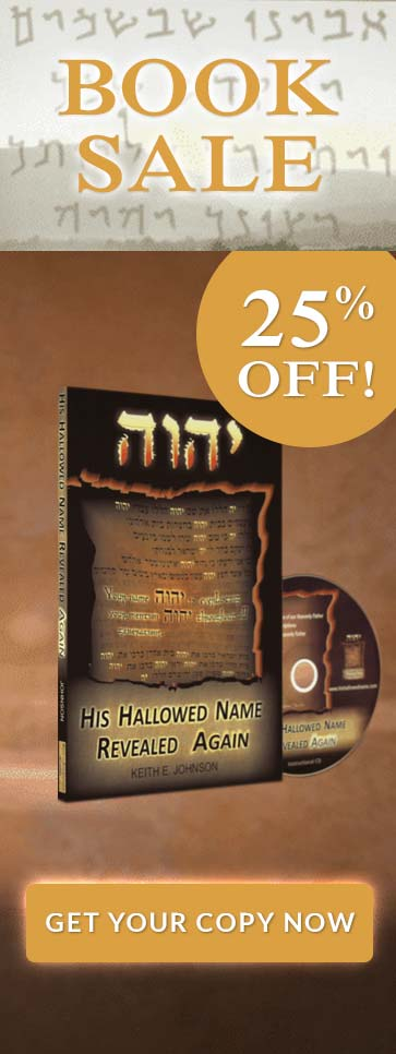 His Hallowed Name Revealed Again 25% Off